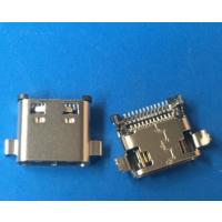 沉板TYPE C 3.1母座USB双排贴片SMT贴板24P