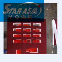 直销防火聚氨酯内衬 高密度缓冲海绵垫 包装海绵发泡成型