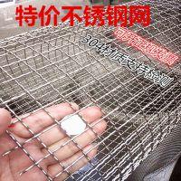 高品质艾利008不锈钢304滤网