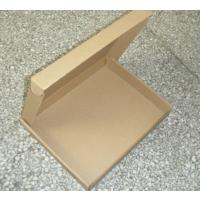 三层特硬服装快递飞机纸盒300*215*50 礼品盒 包装盒