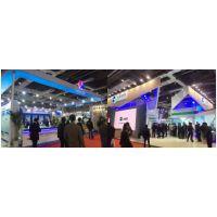 2017上海电网调度与自动化控制展