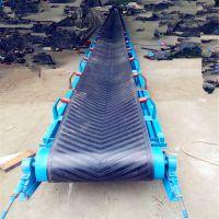 厂家批发价销售圆管支架装卸料传送机 花纹防滑型袋子输送机