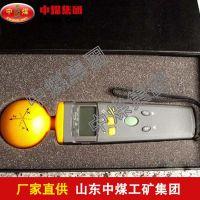 电磁辐射检测仪,电磁辐射检测仪产品特征,ZHONGMEI