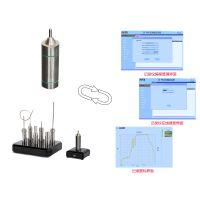 厂家直供无线温度/湿度/压力验证系统