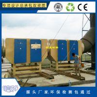 丽水制药厂酸碱废气治理设备 光氧催化废气除臭装置 工业空气净化器