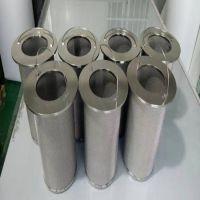 发电厂给水泵封滤芯 HPTmK200-320-6S
