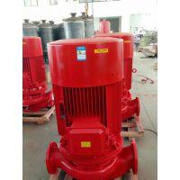 卓全XBD8.0/25G-L自动消火栓泵/自吸泵多级消防泵