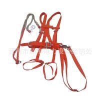 电工安全带高空作业双保险安全带二道保护爬杆带电工腰带安全腰带