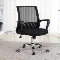 厂家直销电脑椅弓形网布会议椅升降转椅洽谈座椅旋转职员办公椅子