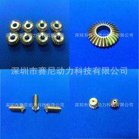 小模数螺旋伞齿轮,螺旋伞齿轮加工,直斜齿螺旋伞齿轮