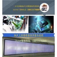北京和为恒信商贸有限公司