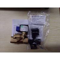 宝硕(buschjost)间接电磁驱动隔膜阀8240200.9100.230.50