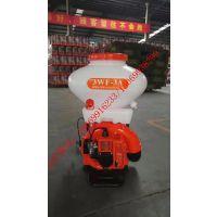 汽油施肥机喷雾喷粉一体机