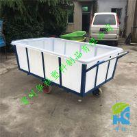 活鱼运输箱 大型推车 表面光滑可储水 产品耐撞击华社活鱼运输桶