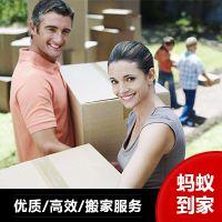 黄岛搬家公司 高端搬家服务 办公室/长途 电话号码是多少