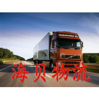 上海到厦门货运专线 直达物流 回程配载 行李托运 每天发车