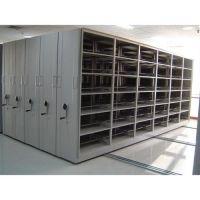 密集柜多功能密集架多功能密集柜电动智能密集柜