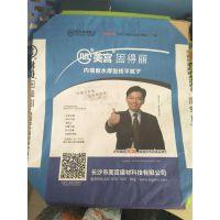 昆山众之锐厂家直销张掖生产销售 腻子粉 阀口袋,彩色印刷,可印logo