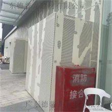 广州德普龙油漆铝合金单板定制厂家价格