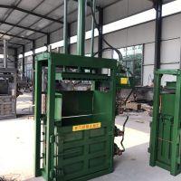 富兴机械 立式耐磨金属废纸杂物打包机 生活垃圾压块机
