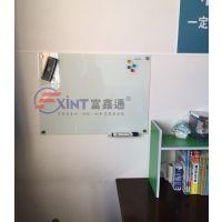 肇庆挂式留言玻璃白板J上海支架式教学玻璃白板J玻璃白板价格优惠