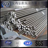 TC4钛合金光棒20~120毫米,宝鸡专业生产加工,材质保证,性能稳定