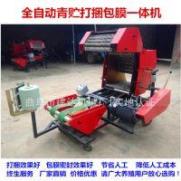 玉米秸秆打捆包膜机操作原理 青储打捆包膜机生产厂家报价