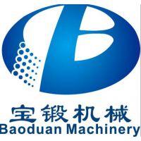 上海宝锻机械制造有限公司