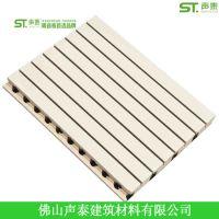 福建泉州木质吸音板怎么卖,福州有木质吸音板经销商吗