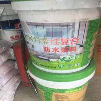 供青海防水涂料和西宁K11防水涂料
