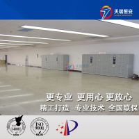 天瑞恒安 TRH-KL-245 贵州开阳智能电子存包柜,贵州开阳智能柜厂家