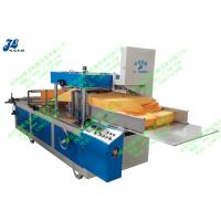 JL-Z700型全自动高级擦拭折叠机