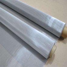 金属滤片 北京不锈钢过滤网 钢丝编织网