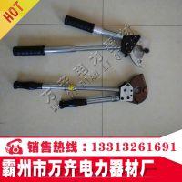 电缆剪棘轮式断线钳电缆剪刀线缆钳切线钳 钢绞线专用剪刀J30