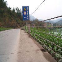 低碳钢丝绳索护栏@热镀锌绳索护栏@高速公路柔性防护栏