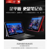 格莱富BT88游戏高清平板电脑笔记本二合一