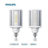 飞利浦HIL LED庭院灯 33W/瓦 25W/瓦 玉米灯替代传统金卤灯光源