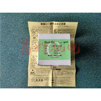 上海 CPP-35B 5K MIDORI绿测器电位器 角度传感器