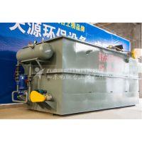 医院污水处理设备 平流式气浮机设备 山东天源