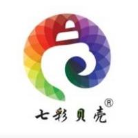巨野七彩贝壳电子商务有限公司