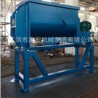 有机肥螺带混合机 粉体粉末搅拌混合机 防火泥搅拌机 重工业专用
