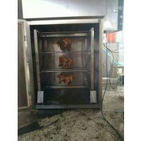 多功能熏肉炉 鸡鸭熏烤箱 蒸熏箱报价