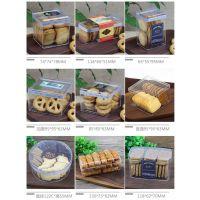 现货厂家直销 PS注塑透明塑料食品盒 饼干盒 长方形 圆形 糖果盒 糕点盒