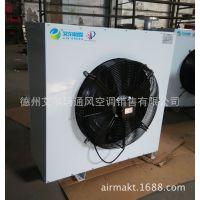 供应NCB型蒸汽热风机 2018新款蒸汽型暖风机
