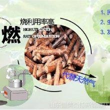 可分期木屑锯末颗粒机生产线 可分期价格