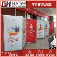 折叠展板便携移动海报架展示宣传 书画展板屏风隔断广告展览器材