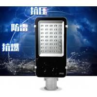 广胜直销工程款led太阳能路灯 新农村建设 城市道路 园林路灯 庭院灯4-8米