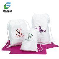 定制尼龙绳手工穿绳袋可提可背自动束口收纳袋冰块包装袋PE抽绳垃圾袋