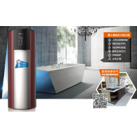 【空气能】空气源热水器,西奥多RS-4.8FAD260L家用空气源热水器