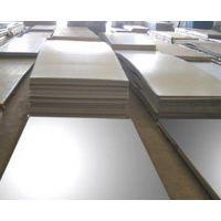 供应304不锈钢(卷)板冷(热)轧板 冷锻压加工 广州建筑钢材